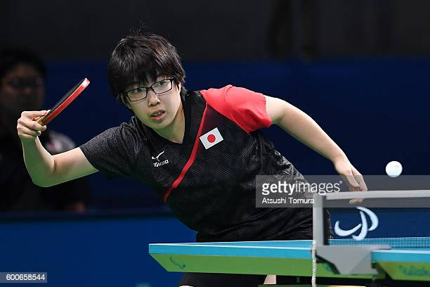 Maki Ito of Japan competes in the women's singles Table Tennis Class 11 on day 1 of the Rio 2016 Paralympic Games at Riocentro Pavilion 3 on...