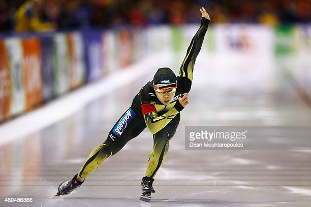Maki Tsuji of Japan competes in the Division A 2nd 500m Ladies race on day three of the ISU World Cup Speed Skating held at Thialf Ice Arena on...
