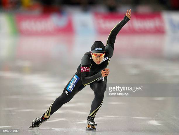 Maki Tsuji of Japan takes the start of the women's 1000m Division A race during day three of the Essent ISU World Cup Speed Skating on December 8...