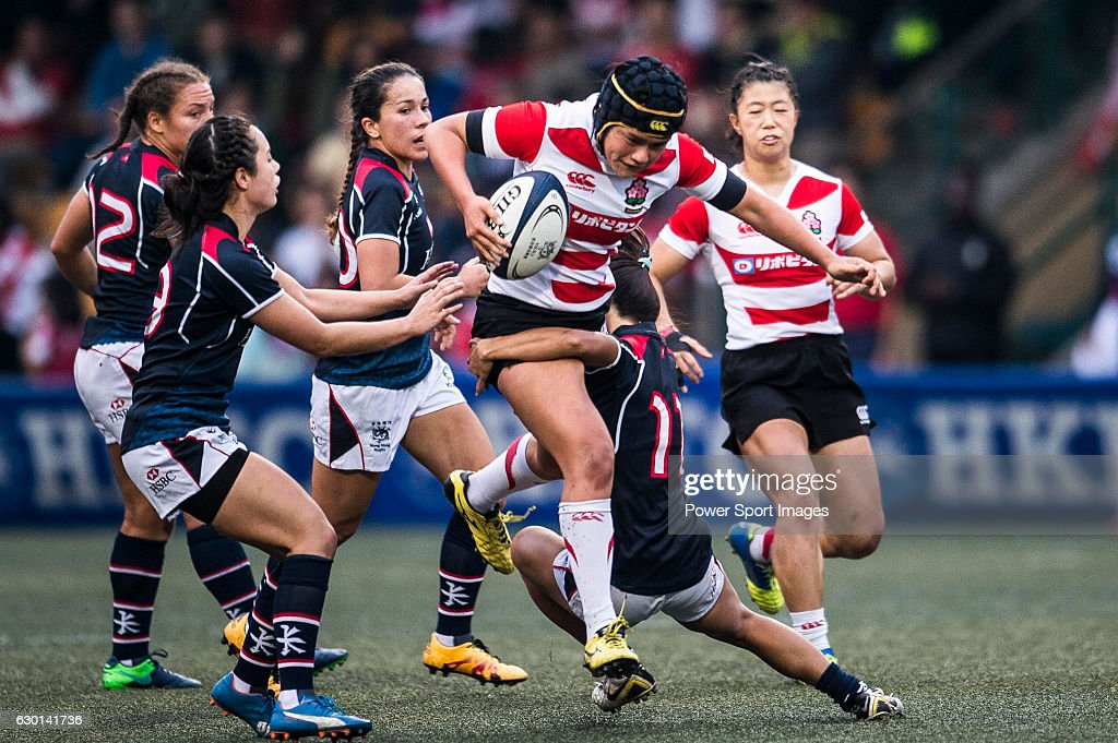Makiko Tomita of Japan (c) competes against Hong Kong during the Womens Rugby World Cup 2017 Qualifier match between Hong Kong and Japan on December 17, 2016 in Hong Kong, Hong Kong.