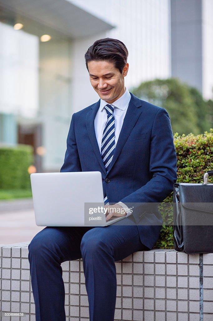 Fare affari a Tokyo : Foto stock