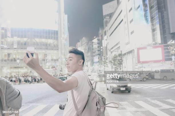 Die selfie