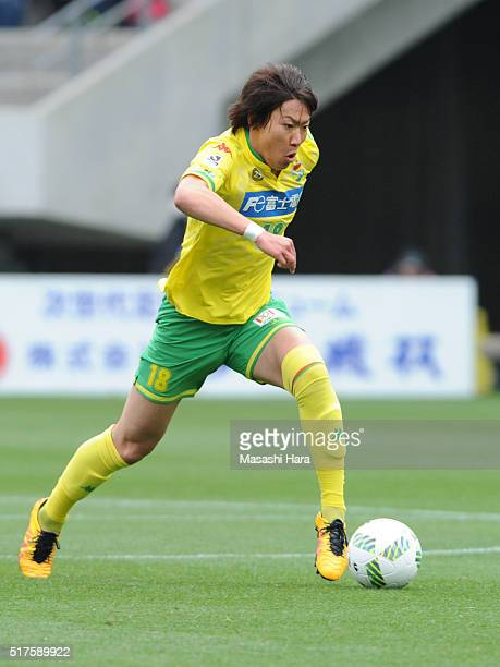 Makito Yoshida of JEF United Chiba in action during the JLeague second division match between JEF United Chiba and Thespa Kusatsu Gunma at the Fukuda...