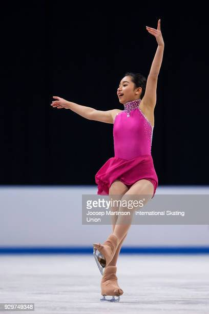 Mako Yamashita of Japan competes in the Junior Ladies Short Program during the World Junior Figure Skating Championships at Arena Armeec on March 9...