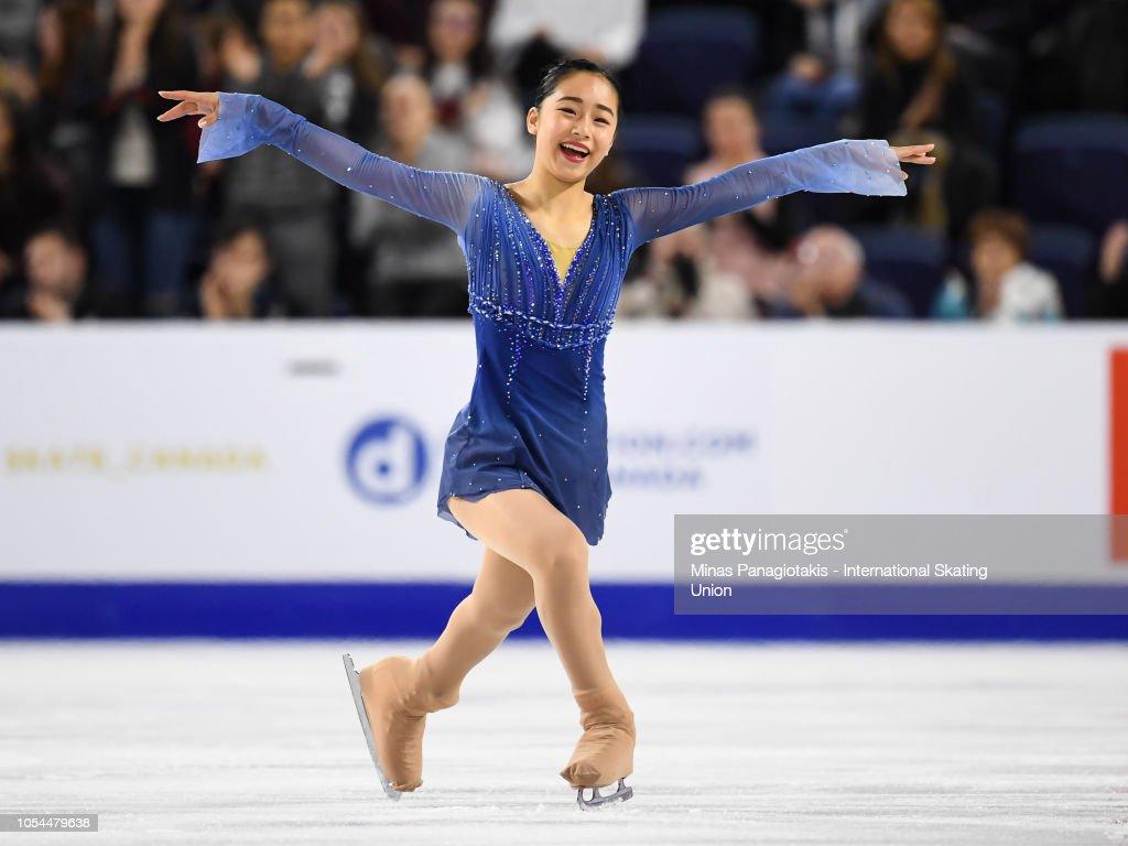 ISU Grand Prix of Figure Skating Skate Canada International : News Photo