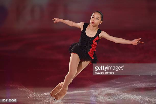 Mako Yamashita of Japan performs her routine during the NHK Special Figure Skating Exhibition at the Morioka Ice Arena on January 9, 2016 in Morioka,...