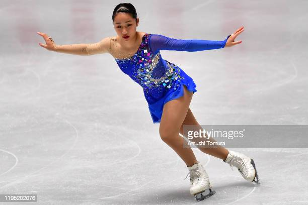 Mako Yamashita of Japan performs her routine in Ladies free skating during day three of the 88th All Japan Figure Skating Championships at the Yoyogi...