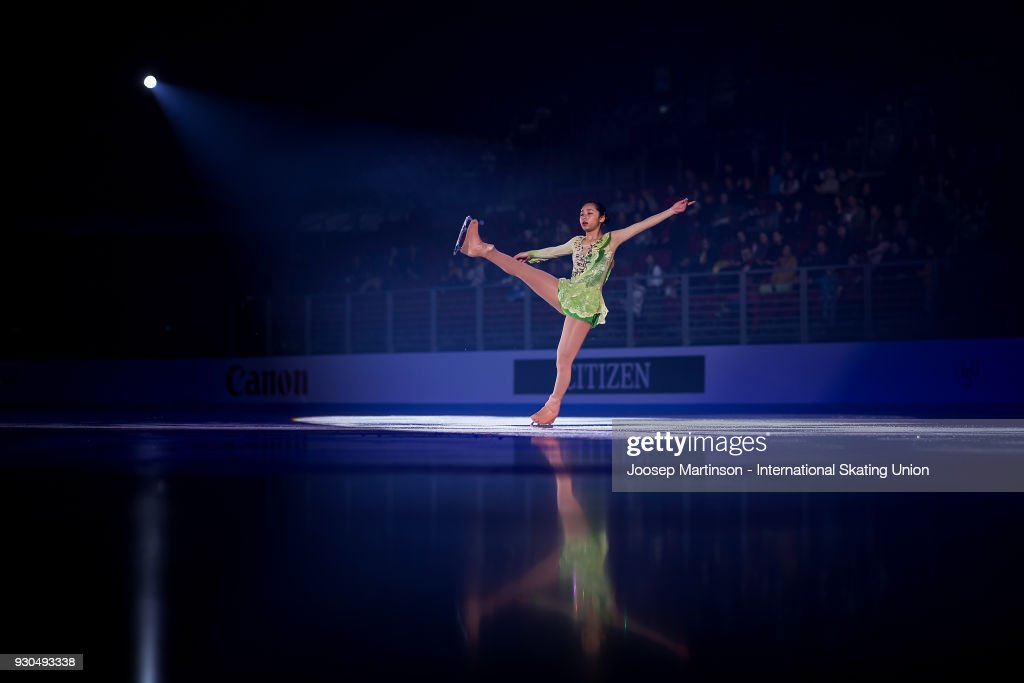 Mako Yamashita of Japan performs in the Gala Exhibition during the World Junior Figure Skating Championships at Arena Armeec on March 11, 2018 in Sofia, Bulgaria.