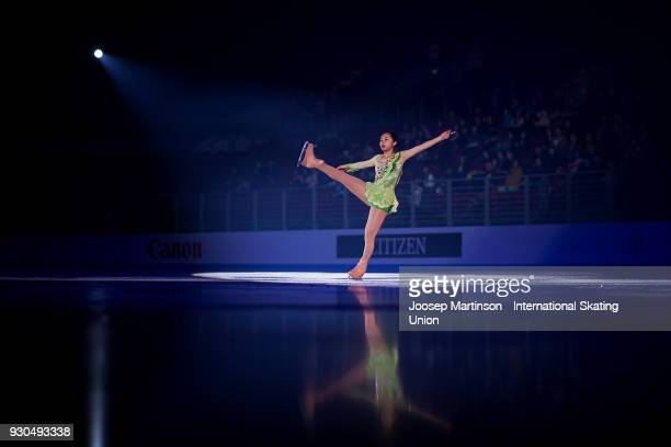 Mako Yamashita of Japan performs in the Gala Exhibition during the World Junior Figure Skating Championships at Arena Armeec on March 11 2018 in...