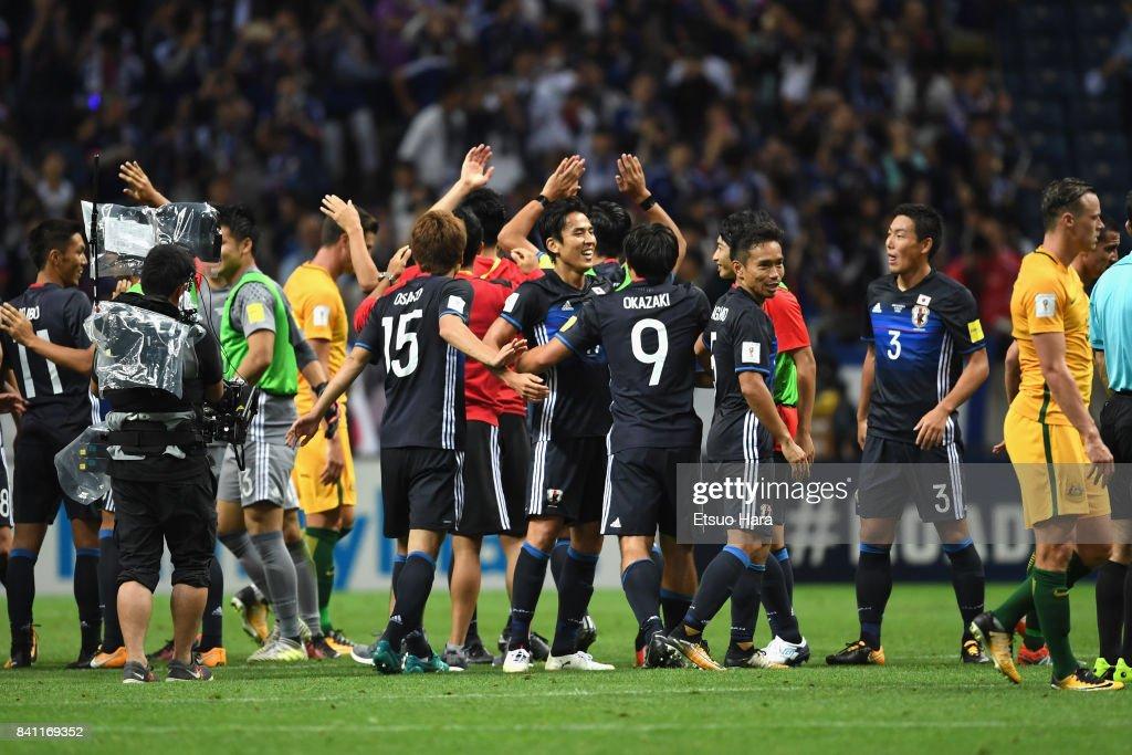 Japan v Australia - FIFA World Cup Qualifier : ニュース写真