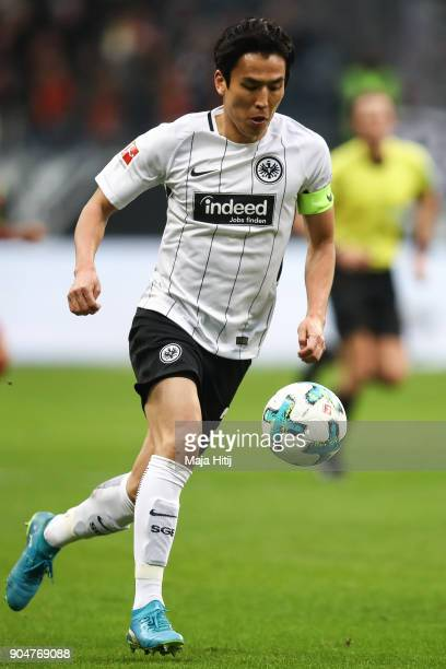 Makoto Hasebe of Eintracht Frankfurt controls the ball during the Bundesliga match between Eintracht Frankfurt and SportClub Freiburg at...