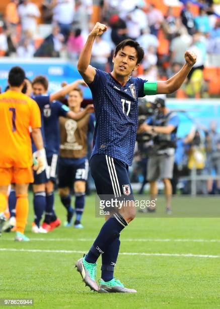 Makoto Hasebe of Japan celebrates after the 2018 FIFA World Cup Russia group H match between Colombia and Japan at Mordovia Arena on June 19 2018 in...