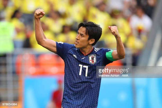 Makoto Hasebe of Japan celebrates at the end of the 2018 FIFA World Cup Russia group H match between Colombia and Japan at Mordovia Arena on June 19,...