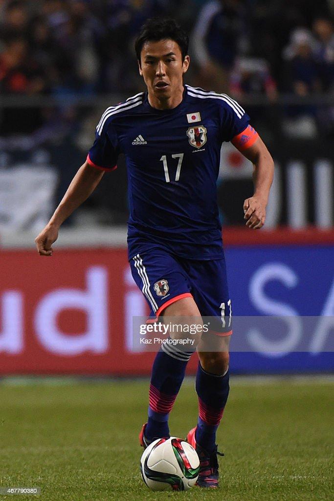 Japan v Tunisia - International Friendly : News Photo