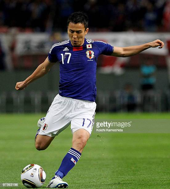 Makoto Hasebe of Japan in action during the AFC Asian Cup Qatar 2011 Group A qualifier football match between Japan and Bahrain at Toyota Stadium on...