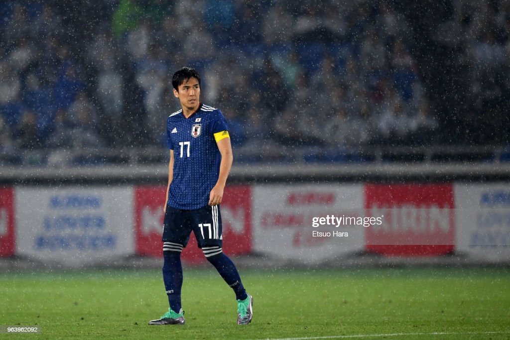 Japan v Ghana - International Friendly : News Photo