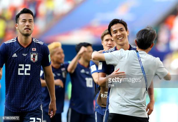 Makoto Hasebe of Japan reacts after the 2018 FIFA World Cup Russia group H match between Colombia and Japan at Mordovia Arena on June 19 2018 in...