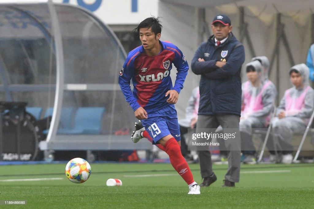 FC Tokyo v Shonan Bellmare - J.League J1 : ニュース写真
