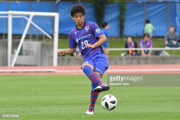 Makoto Okazaki of FC Tokyo in action during the J.League J3 match between FC Tokyo U-23 and FC Ryukyu at Yumenoshima Stadium on June 16, 2018 in...