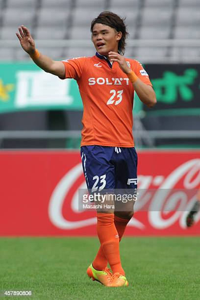 Makoto Rindo of Ehime FC looks on during the JLeague second division match between Tokyo Verdy and Ehime FC at Ajinomoto Stadium on October 26 2014...