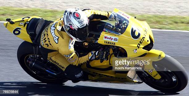 Makoto Tamada of Japan and Dunlop Yamaha in action during free practice for Round 15 of the 2007 MotoGP World Championship the Japanese Grand Prix...