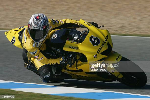 Makoto Tamada of Japan and Dunlop Yamaha in action during practice in the MotoGP of Spain at the Circuito de Jerez on March 23 2007 in Jerez Spain