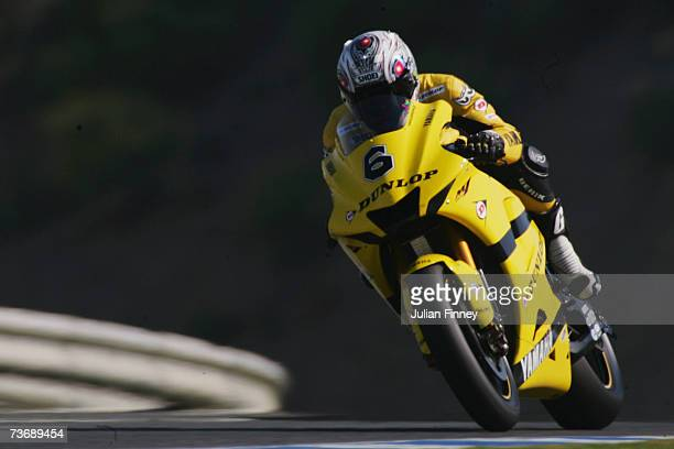 Makoto Tamada of Japan and Dunlop Yamaha in action during qualifying in the MotoGP of Spain at the Circuito de Jerez on March 24 2007 in Jerez Spain