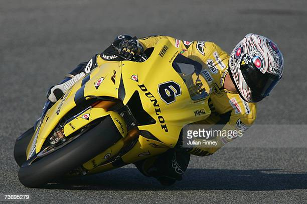 Makoto Tamada of Japan and Dunlop Yamaha in action during warm up before the MotoGP of Spain at the Circuito de Jerez on March 25 2007 in Jerez Spain