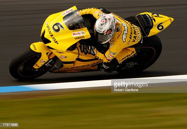 Makoto Tamada of Japan and the Dunlop Yamaha Tech 3 Team leans into a corner during free practice for the 2007 Australian Motorcycle Grand Prix at...