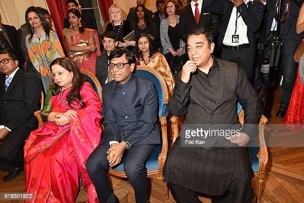 Mala Kumar her husband Indian ambassador Dr Mohan Kumar and Prix Henri Langlois 2016 awarded director/ actor Kamal Haasan attend '10eme Rencontres...