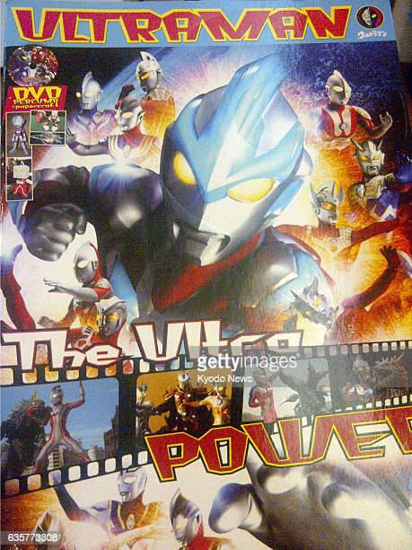 LUMPUR Malaysia Photo shows a Malaylanguage comic book titled 'Ultraman The Ultra Power' Malaysia's Home Ministry has banned the comic book based on...