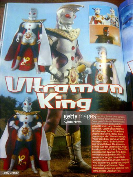 """Malaysia - Photo shows a page of a Malay-language comic book titled """"Ultraman - The Ultra Power."""" Malaysia's Home Ministry has banned the comic book..."""