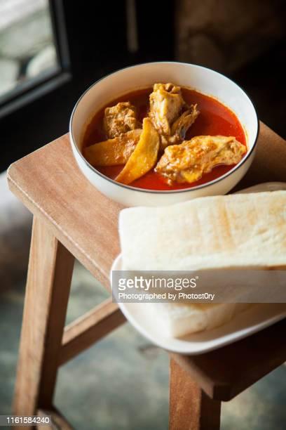 malaysian cuisine - curry chicken & toast - pimenta em pó - fotografias e filmes do acervo