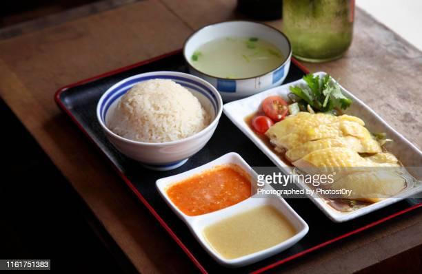 malaysian cuisine - hainanese chicken rice - シンガポール文化 ストックフォトと画像
