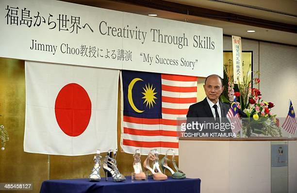 Malaysian designer Jimmy Choo is introduced during his lecture 'Creativity Thugh Skills' in Fukushima city on April 18 2014 World famous designer...