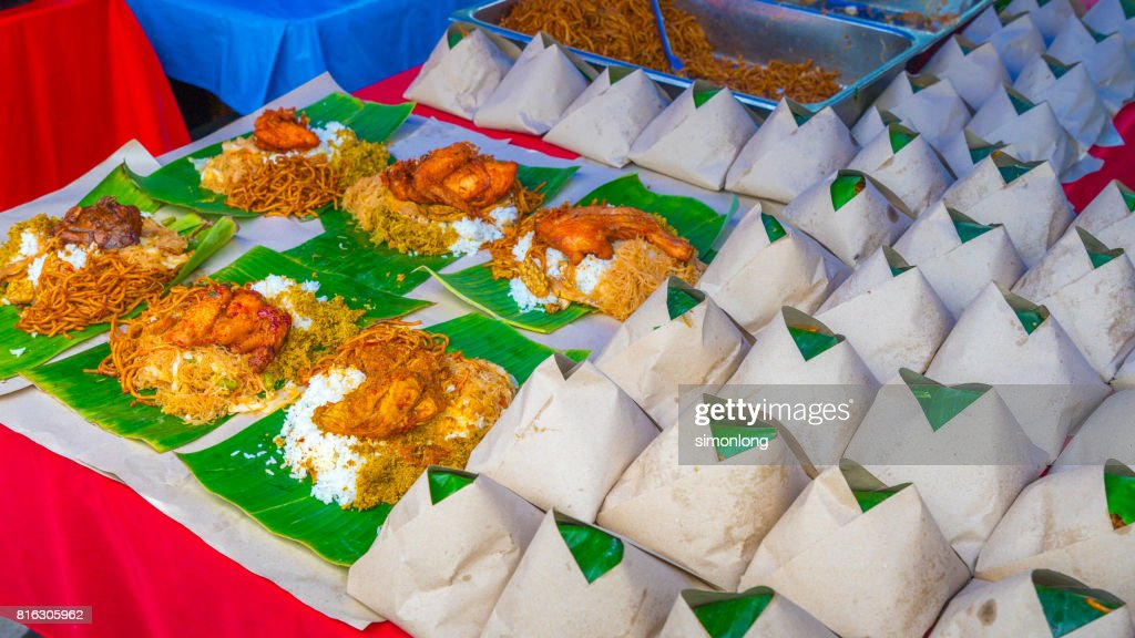 Malaysian food at Ramadan Bazaar in Malaysia : Stock Photo