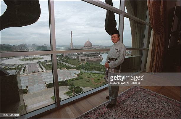 Malaysian Prime Minister Mahathir'S Architectural Legacy On January 3Rd 2003 In Putrajaya Malaysia Prime Minister Mohamad Mahathir'S Office Overlooks...