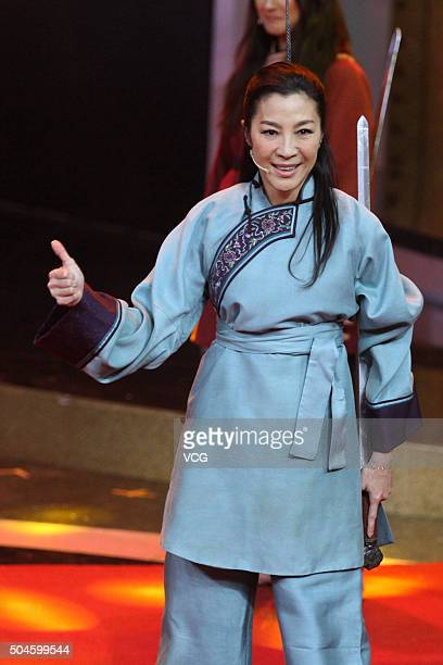 Malaysian/Chinese actress Michelle Yeoh attends a TV program shooting on January 11 2016 in Beijing China