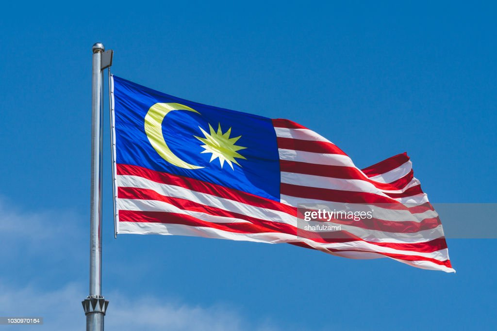"""Malaysia's flag  namely """"Jalur Gemilang"""" for Malaysian waving over cloudy day in Kuala Lumpur : Stock Photo"""