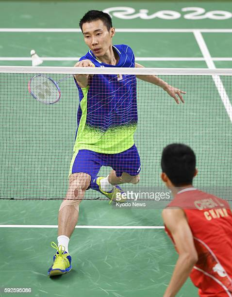 Malaysia's Lee Chong Wei plays against Chen Long of China in the men's badminton singles final at the Rio Olympics on Aug. 20, 2016. Chen won 21-18,...