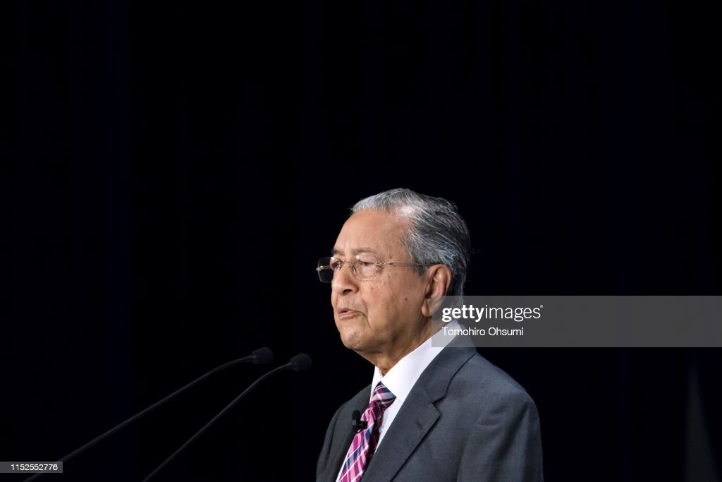 Tokyo Holds The Future of Asia International Conference : News Photo