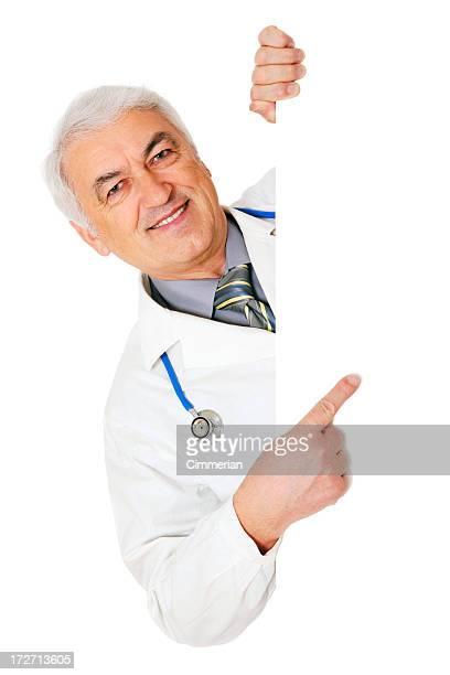 雄医師の署名をブランク(ホワイト)