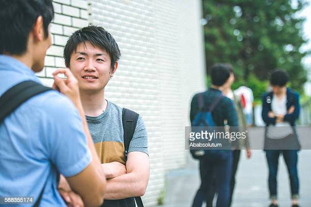 Male Japanese Students Together in Campus, Kyoto, Japan, Asia