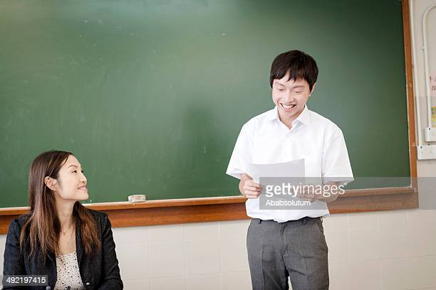 Male Student Happy Passing Exam, Hong Kong, China, Asia