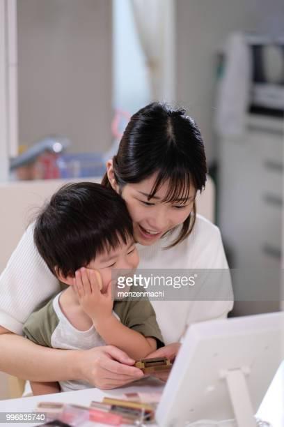 彼の母親作る男性の幼児