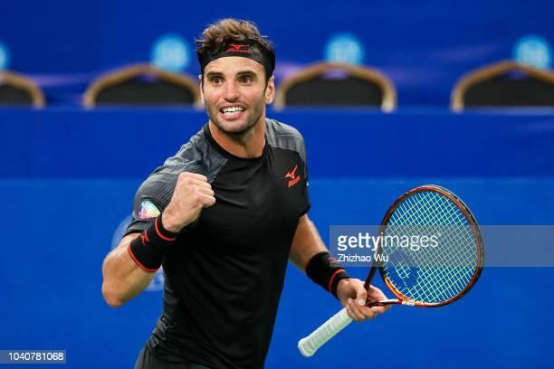 Malek Jaziri of Tunisia celebrates a point against Adrian Mannarino of France during ATP World Tour Chengdu Open 2nd Round at Sichuan International...