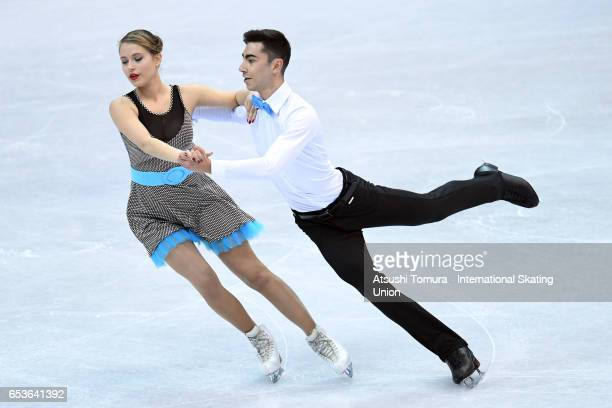 Malene NiquitaBasquin and Jamie Garcia of Spain compete in the Junior Ice Dance Short Dance during the 2nd day of the World Junior Figure Skating...