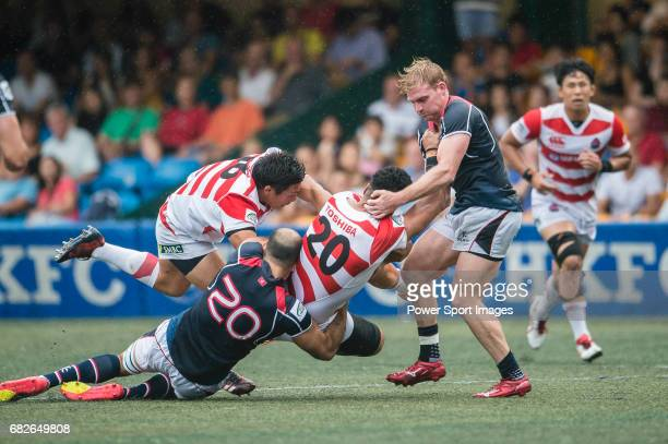 Malgene Ilaua of Japan in action during the Asia Rugby Championship 2017 match between Hong Kong and Japan on May 13 2017 in Hong Kong Hong Kong