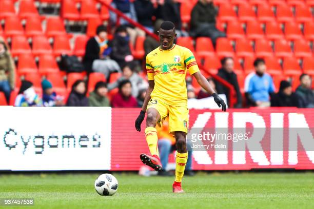 Mamadou Fofana of Mali during the International friendly match between Japan and Mali on March 23 2018 in Liege Belgium