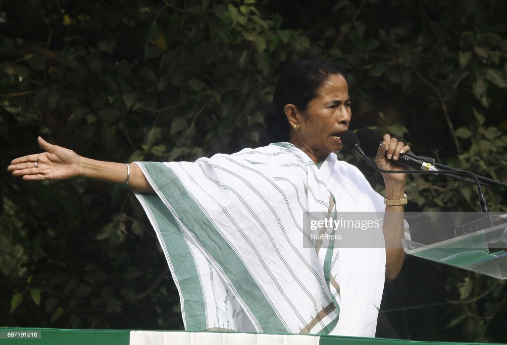 Trinamool Congress observe National Integration Day in Kolkata